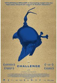 The Challenge (2017 documentary)