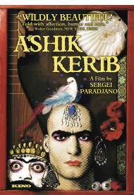Ashik Kerib (remastered)