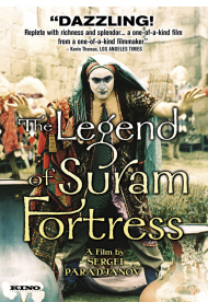 The Legend of Suram Fortress (remastered)