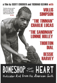 Boneshop of the Heart